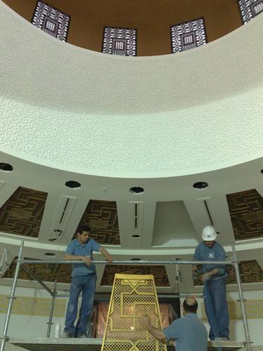 Sala de Congresos, Celosías en Techo